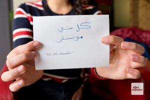 ALLES MÜNSTER auf Arabisch (Foto: Bührke)