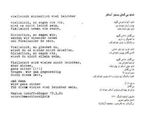 """Das Gedicht """"vielleicht sicherlich viel leichter"""" wurde von Banafsheh Arianejad in die Persische Sprache übersetzt."""