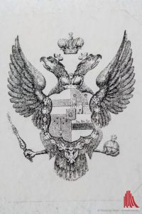 Wer kennt dieses Wappen und kann es einer Familie zuordnen? Wir leiten die Antwort gerne an das Institut weiter. (Foto: wf / Weber)
